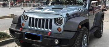 Photo of a 10th Anniversary Style Front Winch Bull Bar With Corners
